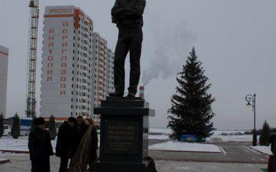 Открытие памятника Дериглазову А.Ф.