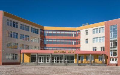 Школа в районе Северный города Курска