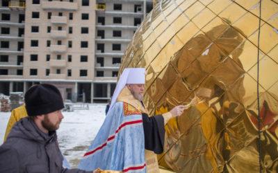 Освящение куполов церкви