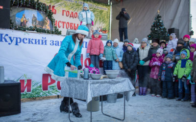 Праздник Рождества Христова район Северный г. Курск