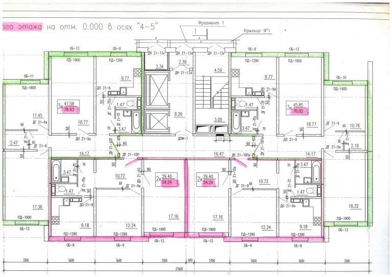 Типовой план 1-го этажа